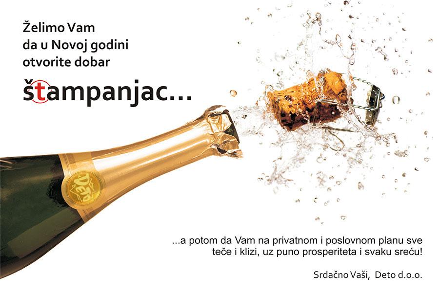 deto čestitka 2013