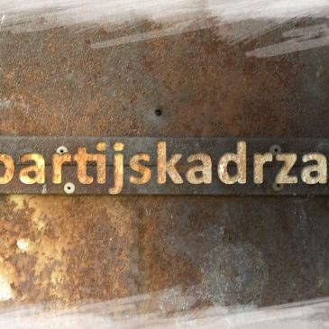 #partijskadrzava