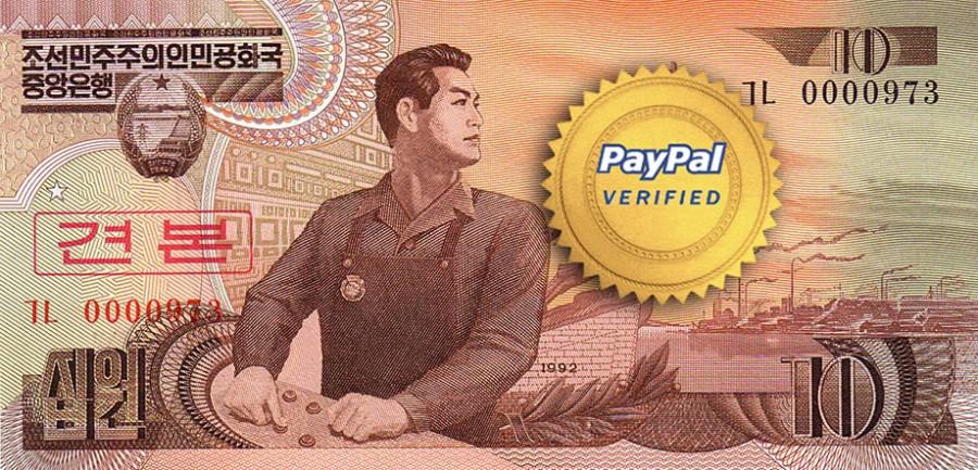 PayPal na kukovo leto